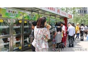 自动售菜机,果蔬物美价廉!