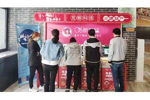 觅橱共享糖葫芦售卖机有哪些优势?