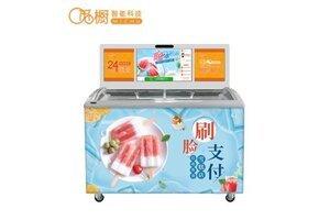 冰糖葫芦售货柜